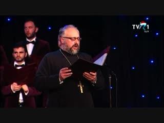 Corala Armonia - Doamne Ler Domnului Doamne