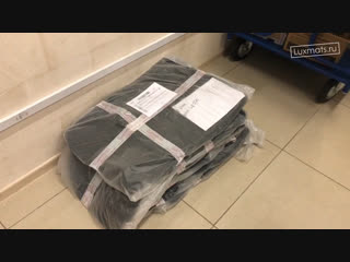 Доставка автомобильных ковриков LUXMATS