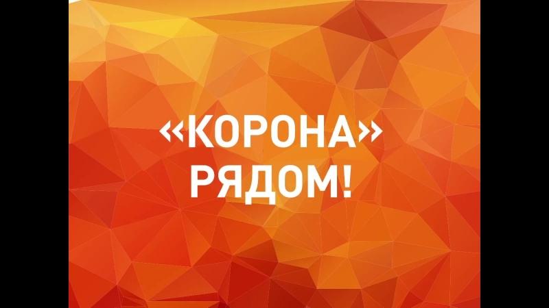 Акция «Товары за полцены» только 12,13 и 14 июня!