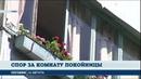 В Киеве в квартиру к женщине с двумя дочерьми подселяют дворника