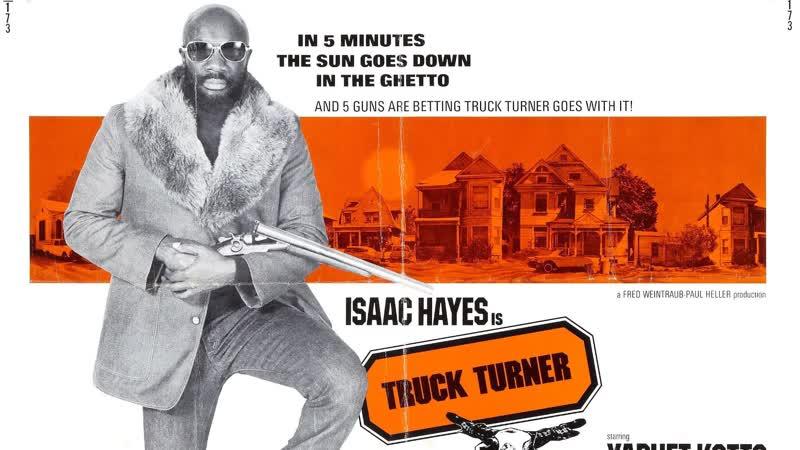Грузовик Тернер Трак Тернер Truck Turner. 1974 Перевод Михаил Яроцкий. VHS [vk.comera_vhs]