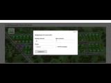 Интерактивная карта участка + настройки