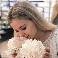 Яна Загребнева