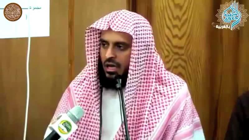 Шейх Абдуль Азиз ат-Тарифи — Уповай на Пллах1а и не теряй сил
