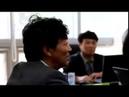 Офис компании FX Trading Corporation Корея
