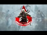 Прохождение Assassin's Creed 3 - Часть 4
