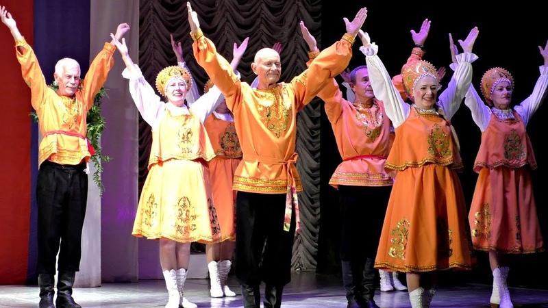 Концертная программа «Россия - Родина моя». Камышин 4 ноября 2018. 2 часть.