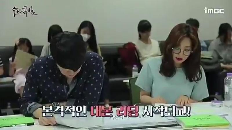 연기파 배우들의 첫 대본리딩 현장! - - 이유리 숨바꼭질 민채린 mbc 8월25일첫방송 LeeYuri HideAndSeek