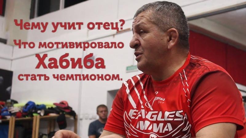 Абдулманап Нурмагомедов провел мастер-класс в Тольятти