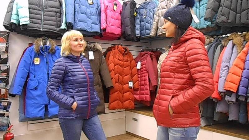 Женская пуховая куртка Шамони от Баск