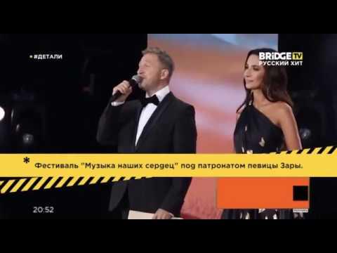 Репортаж о фестивале Музыка наших сердец (@Bridge TV Русский Хит)