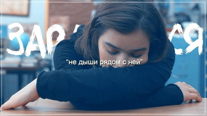 Sad multifandom || Со мной что-то не так