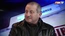 Я.Кедми: Конфликт между США и Россией превратит Европу в руины