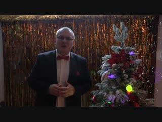 Новогодняя ночь с Юрием Ломовым.Приглашение!