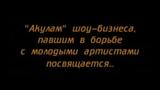 140 Ударов в минуту - Сборник