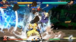 ドラゴンボールファイターズ対戦動画#486/DRAGON BALL FighterZ Ranked Match