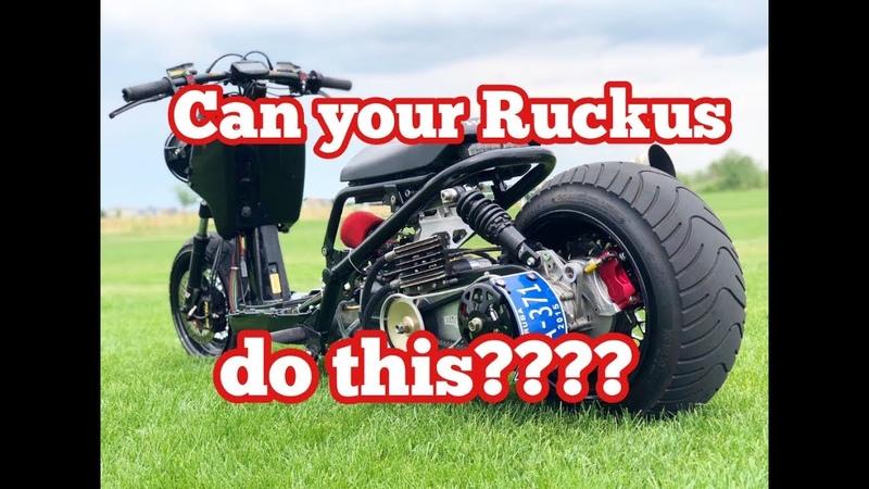 Ruckus Rear disk brakes