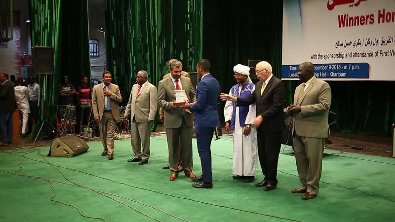 AFRO-ARAB Cerimony Award 2018