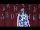 2018-08-26 Таланты. Катя Егорова - Крылатые качели_3м37с