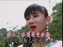 小萍萍 - 梨山痴情花