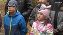 Папа, мама и шестеро детей: в Королёве провели второй масштабный слёт приёмных семей