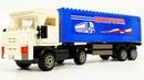 City of masters 8855 KAMAZ truck