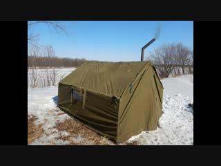 Зимняя таежная палатка | winter taire tent pbvyzz nft;yfz gfkfnrf | winter taire tent