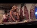 Хуторские страсти 2008 Россия Комеди эротика 720p mp4