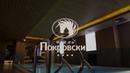 Отель Покровский - Спа зона