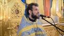 Проповедь в праздник Рождества Божией Матери. Протоиерей Андрей Кривонис. 2018 год