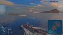 World of Warships - Когда анонс новой ветки? Выжимка QA Полундра
