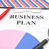 Разработка бизнес-плана Челябинск