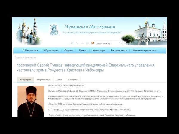 Теперь РПЦ МП не знает как быть с другими автокефальными церквами