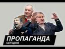 Путинский пи ар на трагедии в Магнитогорске!