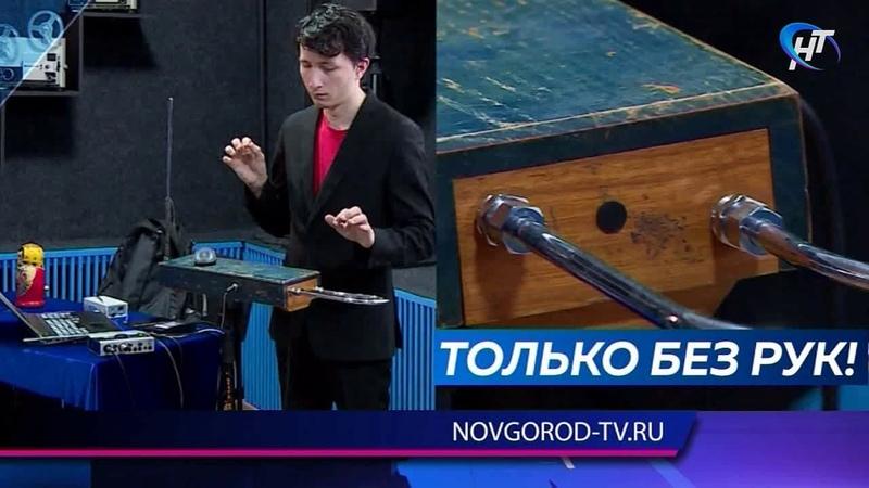 Пётр Термен обучил новгородцев азам игры на терменвоксе