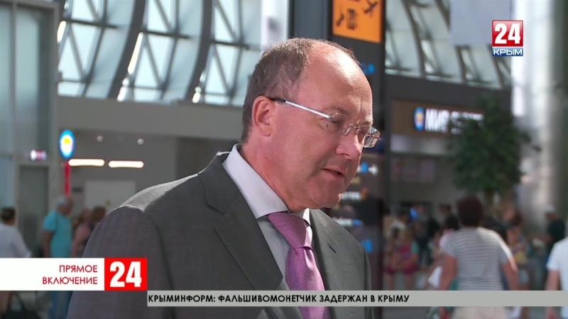 Крым принял 4 миллиона туристов. Прямое включение с главой Федерального агентства по туризму Олегом Сафоновым