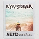KYIVSTONER - Лето