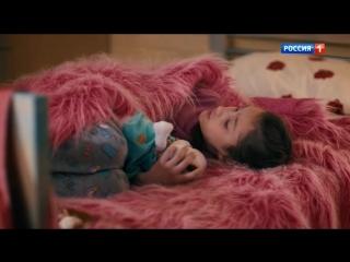 Клуб обманутых жен 02 серия (2018)