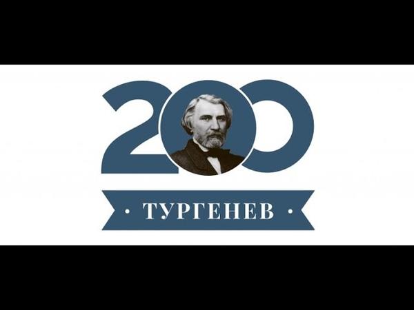 Отрывки из произведений И С Тургенева на малой сцене ДК Октябрь