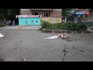 (21+) 18. 07. 2014 Геноцид мирного населения. Обстрел Луганска украинской армией