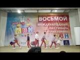 команда КВН Город tHEBEST, Иваново (Второй тур, Анапа 2018)
