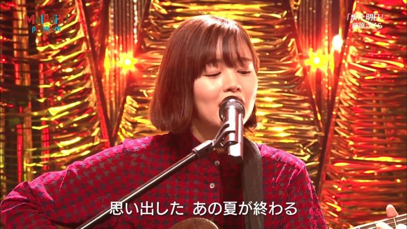 Sakura Fujiwara - Mata Ashita (premium MelodiX! 2018.10.02)