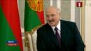 В Минске проходит встреча лидеров Беларуси и Азербайджана