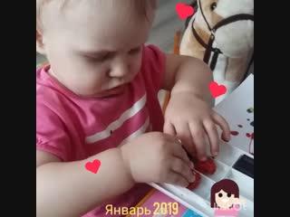 Александрина Иванова