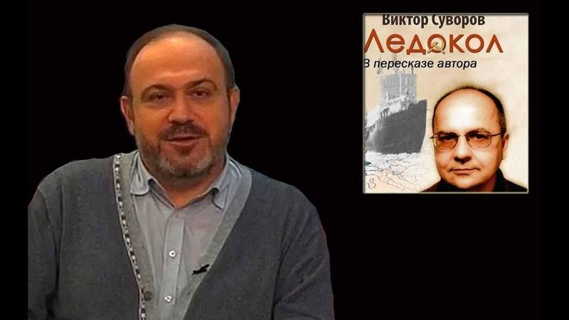 Беглецы из СССР. Александр Колпакиди