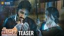 MAJILI Movie Teaser | Naga Chaitanya | Samantha | Divyansha Kaushik | Gopi Sundar | Shiva Nirvana