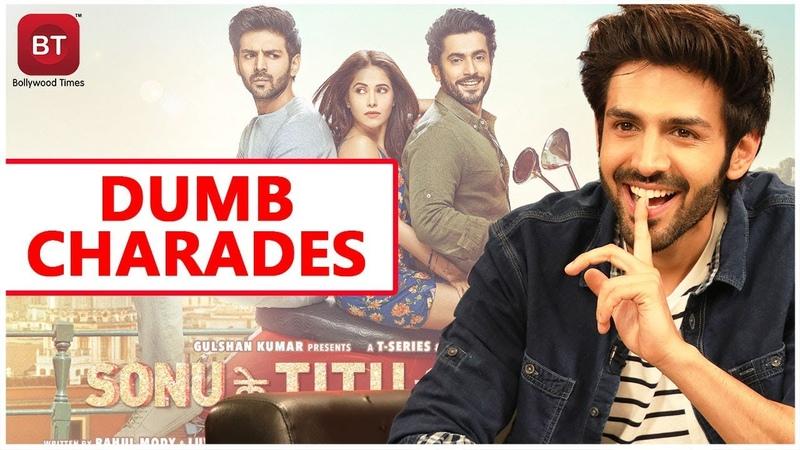 Sonu ke Titu ki Sweety Movie Actor Kartik Aaryan Plays Most Intriguing Dumb Charades Round