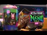 Испытание «Нано-кола» от D.Va