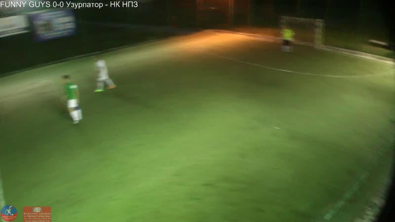 7 сезон Высшая Лига 7 тур FUNNY GUYS - Узурпатор - НК НПЗ