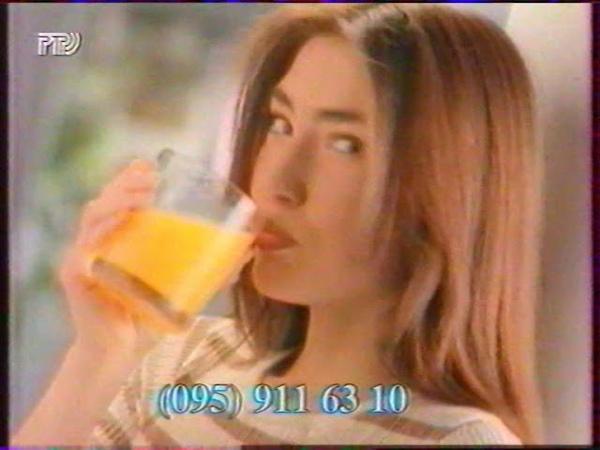 Фрагмент рекламного блока (РТР, 21.09.1995)